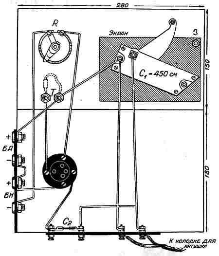 Монтажная схема волномера.